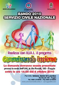 locandina servizio civile 2010